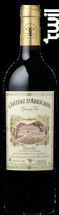 Grand Vin - Château d'Arricaud - 2012 - Rouge