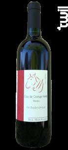 Clos de Grange-Vieille - Clos Grange-Vieille - 2017 - Rouge